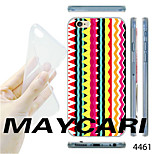 MAYCARI®Rainbow Plate Pattern TPU Soft Transparent Back Case for iPhone 6