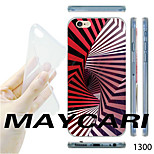 MAYCARI®Red Three Dimensional Space Pattern Transparent TPU Soft Back Case for iPhone 6