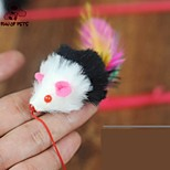 Lovely Mouse Shaped Feather Decorated Playing Stick for Pet Cats