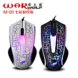 3D USB Usb output  Game Mouse With  System  Windows2000,XP(SP2、SP3).Vista.Windows7.Windows8