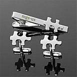 Personalized Gift Men's Engravable Silver Plain Puzzle Jigsaw Cookies Pattern Cufflinks and Tie Bar Clip Clasp(1 Set)
