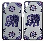 Elephant Pattern PC Hard Case for HTC Desire 816/HTC Desire 826