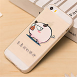 Look Me Eye Pattern TPU Soft Case for iPhone 5/5S