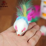 FUN OF PETS® Lovely Plush Mouse Shaped Colourful Feather Tail Decorated Chewing Toy for Pet Cats(Random Colour)