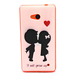 Love Each Other  Pattern TPU Phone Case for Nokia Microsoft Lumia 640