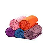 Antiskid Yoga Mat Towels Random Color