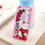 Money Cat  Pattern TPU Frame Translucent PC Hard And Lanyard Back Case for iPhone 6