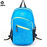 Outdoor Leisure Mountaineering Bag Folding Bag Super Portable Travel Waterproof Small Backpack for Men and Women
