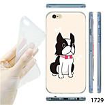MAYCARI®Cartoon Dog Pattern TPU Soft Back Case for iPhone 6