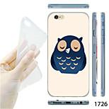 MAYCARI®Cartoon Owl Pattern TPU Soft Back Case for iPhone 6