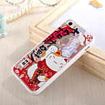 Money cat Pattern TPU Frame Translucent PC Hard And Lanyard Back Case for iPhone 5/5S