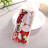 Money Cat  Pattern TPU Soft Case for iphone 6