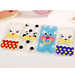 The Latest Animal Eyes Cases for iPhone 5/5S(Assorted Colors)