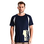 Clothin Men  Outdoor Sport Quick Dry Printed Round Collar Short Sleeve Casual T-shirt