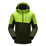 Outdoors Men's Waterproof Camping Hiking Windstopper Trekking Windbreaker Ski-Suit Jacket-1