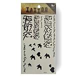 King Horse® Temporary Tattoo RF38 5sheets  Wedding White Tattoo Stickers  Non Toxic/Wedding /Hawaiian  20.5*10cm Flower