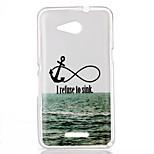 Sea Pattern TPU Phone Case for Sony Xperia E4G