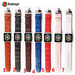 Kakapi Double Buckle Alligator Pattern Watchband Sport for Apple iWatch 38/42mm  Assorted Colors