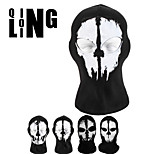 Outdoor Sports Cycling High Elasticity Mask Headgear CS Ghost Mask UV Protection