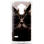 ojo de gato caja del teléfono patrón del tpu para lg ls770 stylo
