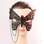 Halloween Fashion Sexy Butterfly Red Diamond  Black Lace Mask  Eye Wear