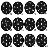 12PCS Mixed Style Nail Art Stamping Image Template Plates With Stamp Printing Plate