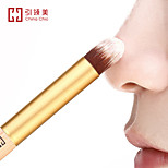 Inlinmay  Nose Highlight Brush