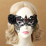 Ms. Venetian Masquerade Masks Halloween Valentine's Day Sexy Lace Mask Mask High Quality Taste