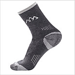 SANTO®Sports Gear Hosiery for Protection of Bare in The Winter Mountaineering Sports Warm Socks Neutral Model