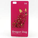 Dragon Dog Pattern TPU Case for Huawei P8 lite