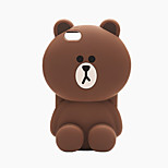 Solid Bear Silicone Anti Fall Protection Cases for iPhone 5/5S(Assorted Colors)