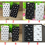 Fashion Black and White are Simple Pattern Matte PC Cases for iPhone 5/5S(Assorted Colors)
