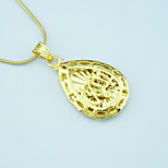 18K Golden Plated Allah Muslim Islamic Pendant