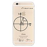 iPhone 6/6S compatible Novelty/Transparent/Special Design/Ultra Slim/Holding/Eating Apple Logo Back Cover