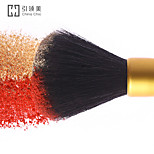 Inlinmay Blush Brush/Powder Brush/Goat Hair
