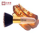 Inlinmay BB Cream Brush/Foundation Brush