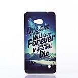 Dream Pattern TPU Soft Case for Nokia N640