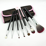 7PCS  New Professional  Brown Makeup Brush Sets  Cosmetic Brushes