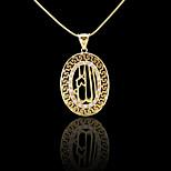 18K Real Gold Plated Allah Muslim Islamic Pendant 2.5*4.2CM
