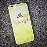 MAYCARI® The Lovely Girl Transparent Soft TPU Back Case for iPhone 6/iphone 6S