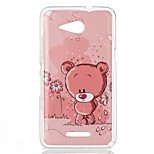 Cartoon Bear Pattern TPU Phone Case for Sony Xperia E4G
