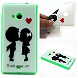 I Will Grow Up Words Phrase Pattern 0.6mm Ultra-Thin Soft Case for Lumia 535