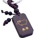 Duo Ji Mi ® 12 Zodiac Sheep Scripture Ebony Sculpture Key Chain