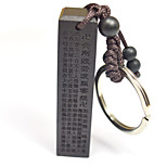 Duo Ji Mi ® Diamond Sutra Chapter Parties Ebony Key Chain
