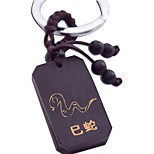 Duo Ji Mi ® 12 Zodiac Snake Scripture Ebony Sculpture Key Chain