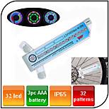 32 Parterns Bike Wheel Lights - 1 Pieces - 3 Mode 100 Waterproof AAA x 3pcs Battery Cycling/Bike XIE SHENG YG-154