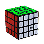 MOYU Four-Layer ABS Speed Cubes
