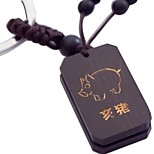 Duo Ji Mi ® 12 Zodiac Pig Scripture Ebony Sculpture Key Chain
