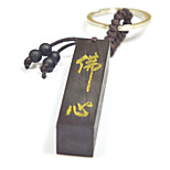 Duo Ji Mi ® Buddha Xinxin After Seal Gold  Ebony Key Chain