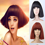 The European And American Fashion Cool Synthetic Wig Black Light Brown Two Color Optional.